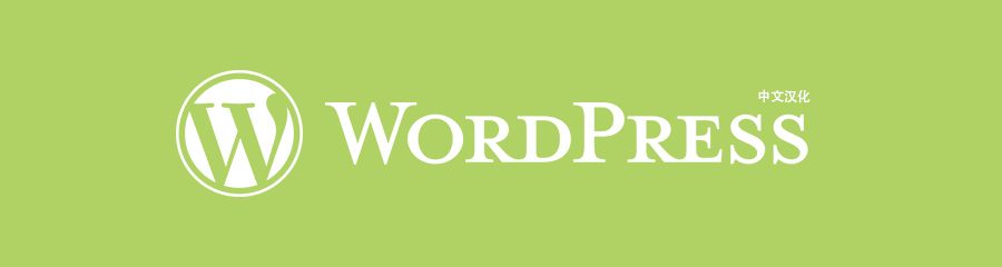 wordpress新版本4.9.7