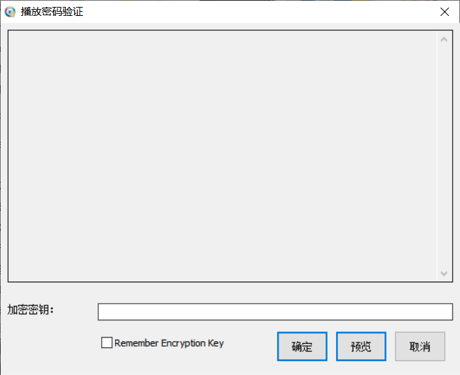 视频加密保护工具 Password Protect Video Master V8.0中文绿色版